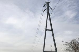 energia-funidiguardia-05